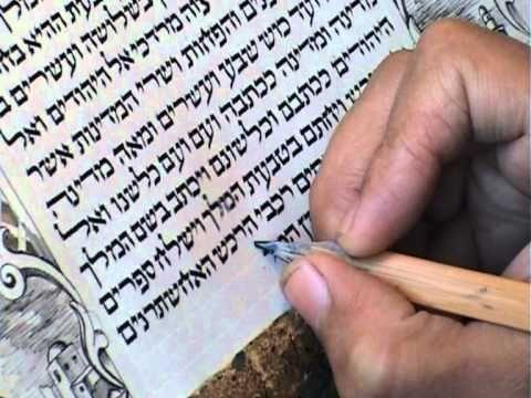 Megillat Esther.......Book of Esther Scroll