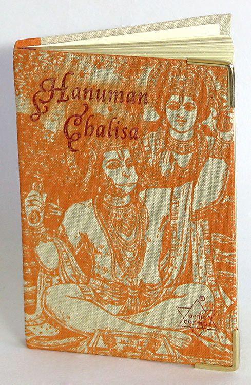 Hanuman Chalisa in Hindi and English (book))