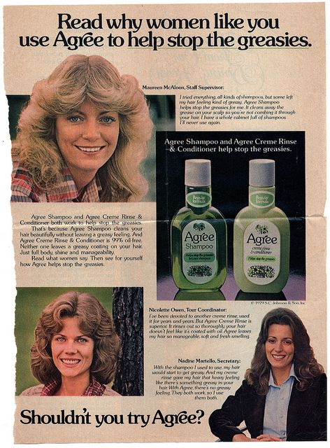 Ad - Agree Shampoo & Conditioner 1978 by Eudaemonius, via Flickr