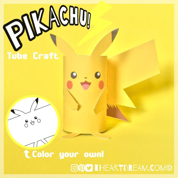 Gotta catch this Pikachu craft! Take a break from Pokemon Go and make a Pikachu toilet tube craft with the kids!