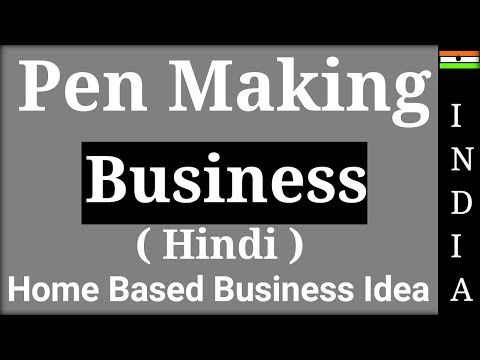 HOW TO START PEN MAKING BUSINESS IN INDIA | BALL PEN, MANUFACTURING | Business idea | in Hindi - http://LIFEWAYSVILLAGE.COM/career-planning/how-to-start-pen-making-business-in-india-ball-pen-manufacturing-business-idea-in-hindi/
