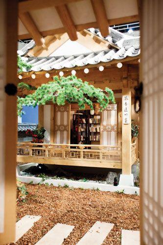 Sanggojae: open space on the side yard.