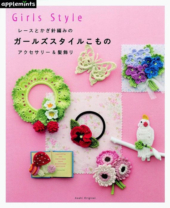 Girls Style - Japanese Lace & Crochet Patterns Book - Hair Accessories - JapanLovelyCrafts