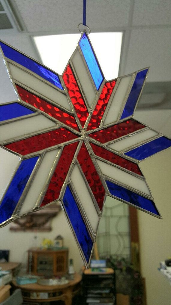 Celebrate Intricate Stained Glass Pinwheel by StainedGlassbyJean