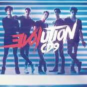 https://www.quedeletras.com/cd-album/cd9/evolution/19166.html