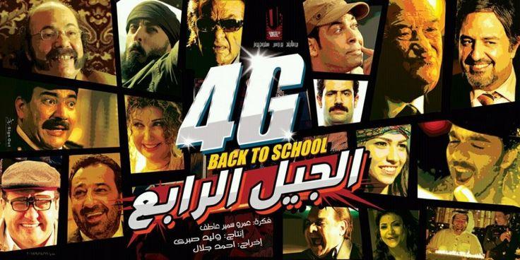 مصطفـــــــــــى محمـــــد صفحة الفن العربى أحدث الأفلام العربية أحدث الأغانى أحدث المسلسلات Page Arab Art The Latest Ara Movie 21 Art Movie Posters