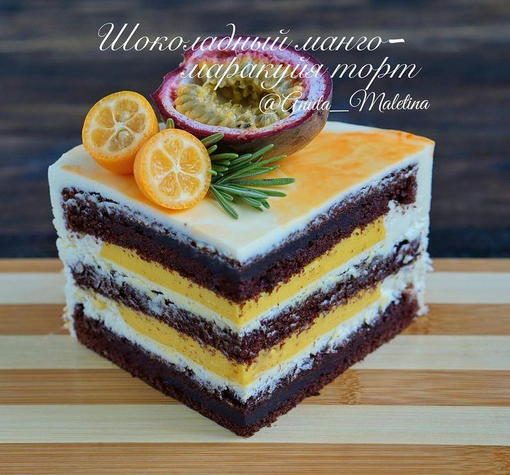 Яркий, кофейный с мягким  белым кремом и нежнейшим кисленьким муссом манго-маракуйя! Для любителей нового и необычного ;) Разрез вызывает аппетит  #торт #тортик #ассорти #свадебныйторт #тортмосква #cake #cakes