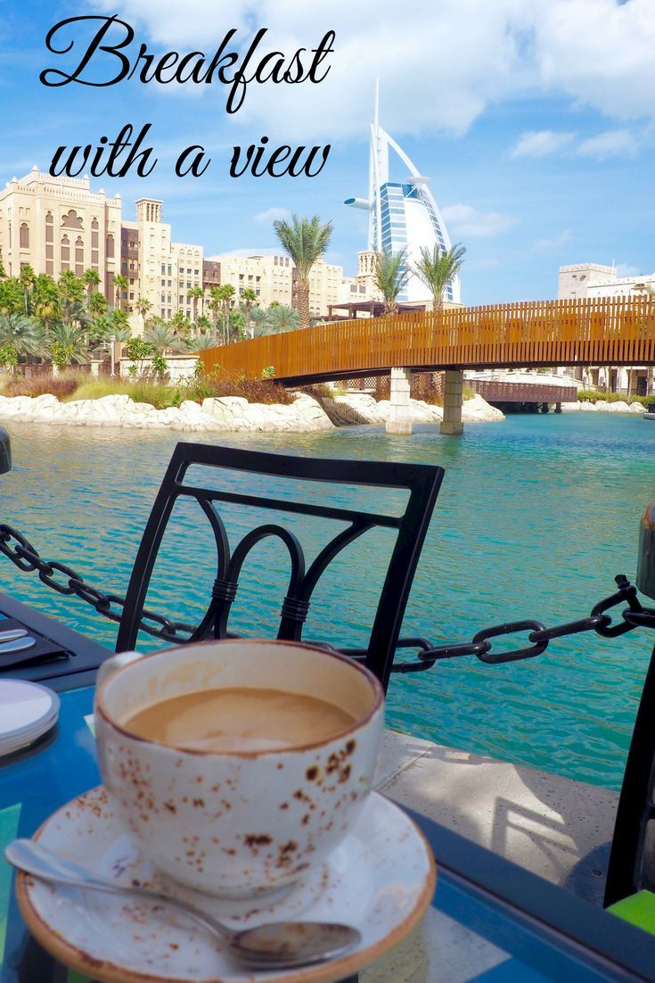 Breakfast at the Madinat Jumeirah, Dubai. An Irish bar with proper fry ups and this view? Find out where! Burj al Arab | Irish pub | Madinat Jumeirah, Dubai | Dubai views | Coffee | Breakfast inspiration | Amazing views | Luxury hotels | What to do in Dubai | Dubai restaurants