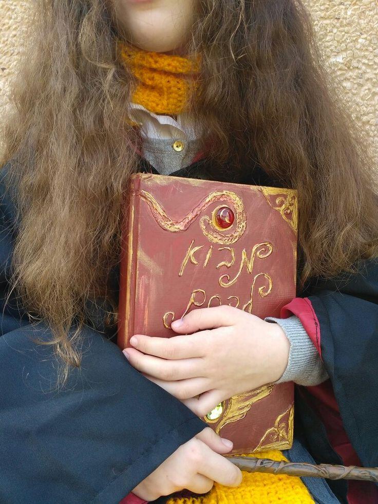 oltre 25 fantastiche idee su hermione costume su pinterest. Black Bedroom Furniture Sets. Home Design Ideas