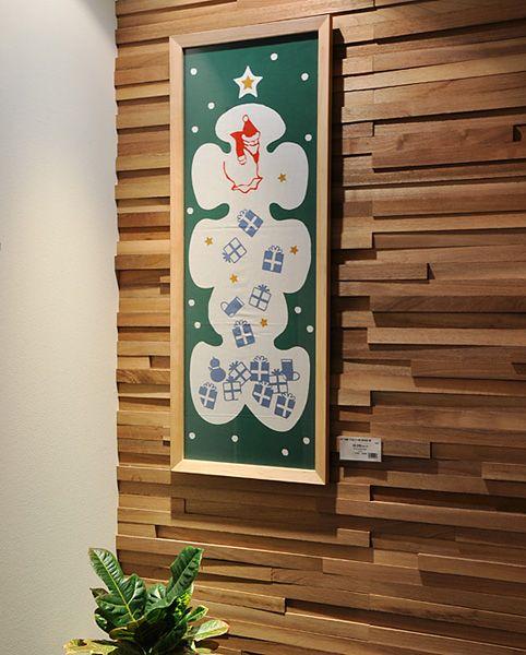Tenugui picture frame (solid wood, acrylic board)
