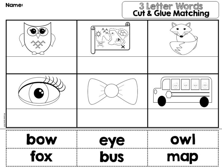 Cut & glue matching worksheets for 24 basic 3 letter words