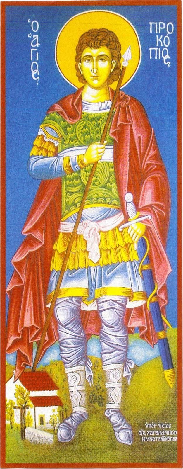 Sfântul Mare Mucenic Procopie