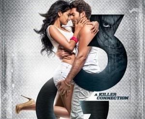 3G Movie Details