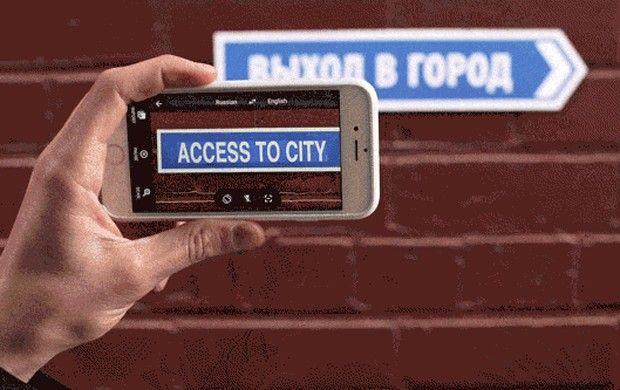 A versão para smartphones do Google Tradutor agora faz traduções em tempo real sem uma conexão com a Internet, o que o torna especialmente útil em viagens internacionais - o app tem suporte a 7 idiomas, incluindo o Português. No G1.