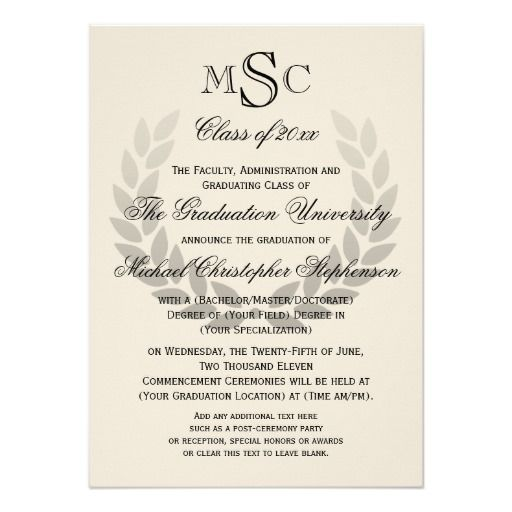 laurel crest monogram classic college graduation invitation