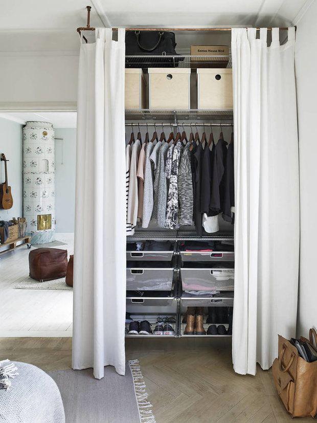 гардеробная комната с занавеской фото насколько