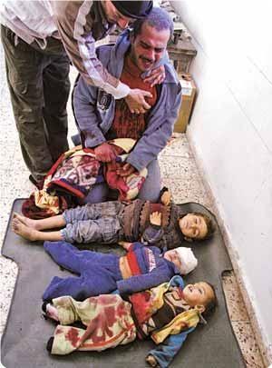 Palestinian children killed by Israel.