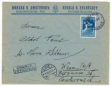 BULGARIA 1931 COVER, Mi#247