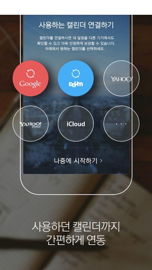 #daum #tutorial #mobile #UI