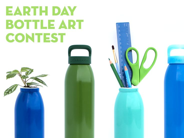 The call for entries to the 5th annual Liberty Earth Day Bottle Art Contest is here! If you share the same passion as we do for art and protecting our Earth, this is the contest for you!
