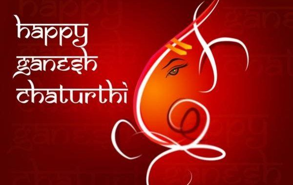Happy Ganesh Chaturthi Wishes 2017