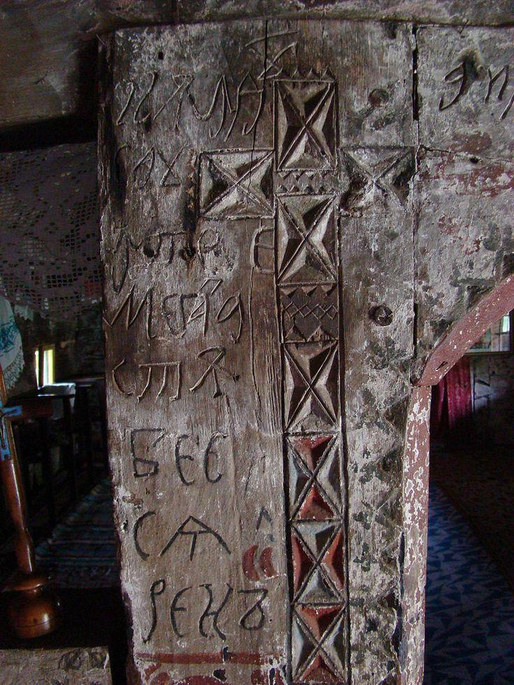 RO CJ Stolna 2.17 - Biserica de lemn din Stolna - Wikipedia