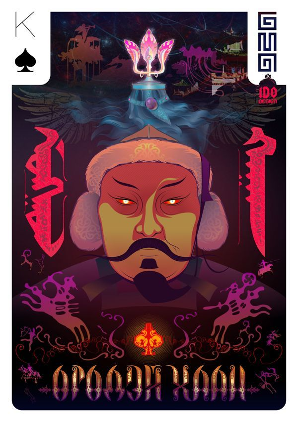Ögedei Khan Creative Cards Project - K on Behance
