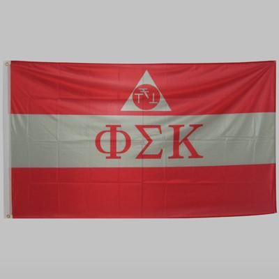 Phi Sigma Kappa Fraternity Banner - GSTC-Banner