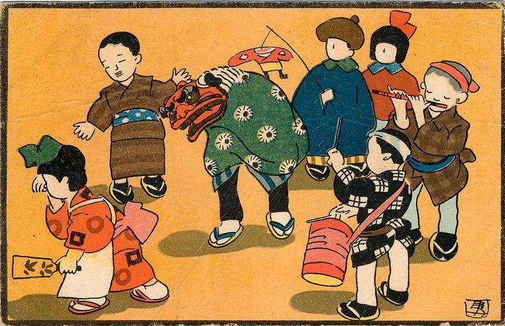 Children Playing on New Year's Day  Taisho -early Showa era  Artist Unidentified, Japanese