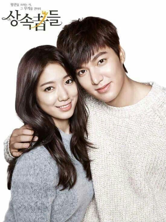 The Heirs w Park Shin Hye and Lee Min Ho