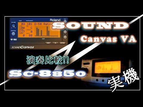 Roland sound canvas module vst free download 64-bit