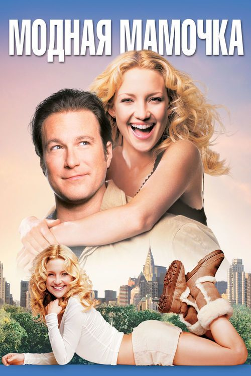 [123Movies!]Raising Helen (2004) Full Movie Online Free | Watch Raising Helen (2004) Full Movie Free | Download Raising Helen Free Movie | Stream Raising Helen Full Movie Free | Raising Helen Full Online Movie HD | Watch Free Full Movies Online HD  | Raising Helen Full HD Movie Free Online  | #RaisingHelen #FullMovie #movie #film Raising Helen  Full Movie Free - Raising Helen Full Movie