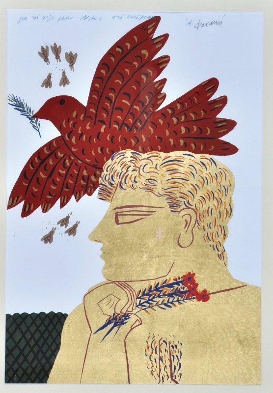 Alekos #Fassianos #greece #painting