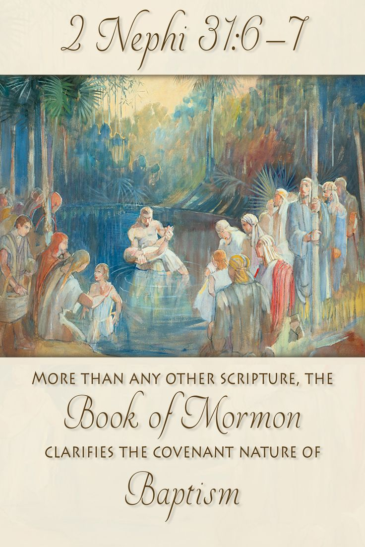 Did you know that the Book of Mormon clarifies a purpose of baptism that isn't as clear in the Bible? While the Bible teaches us that baptism symbolizes purification, death, and resurrection, the Book of Mormon focuses heavily on another purpose for baptism. http://www.knowhy.bookofmormoncentral.org/content/what-is-the-purpose-of-baptism-in-the-book-of-mormon  #Baptism #Christ #Covenant #LDS #BookofMormon #Knowhy