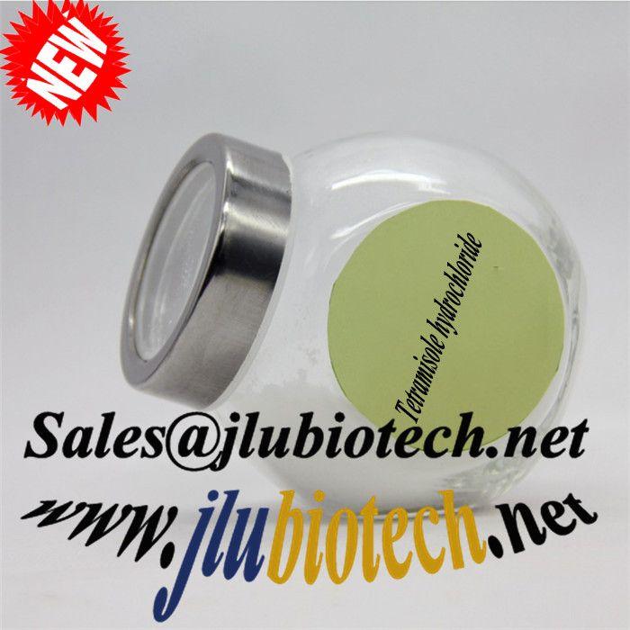 Tetramisole Hydrochloride / Tetramisole HCL sales@jlubiotech.net
