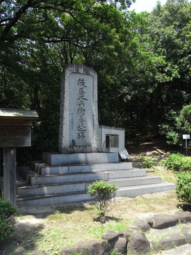 Monument of Goto Matabee, killed in Siege of Osaka summer campaign. Mt.Tamateyama, Kashihara city, Osaka
