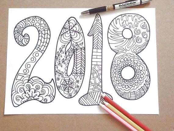 2018 new year adult coloring book kids page happy new year
