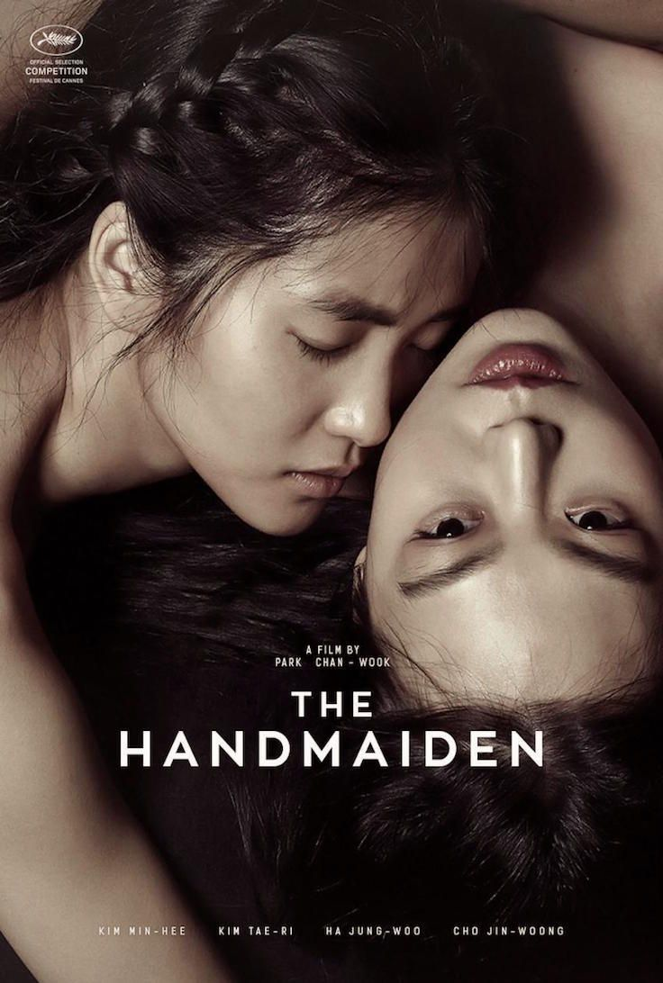 Fresh Rotten Tomatoes with Critic Score-95% and User-92%. (Art House & International, Drama, and Romance). Japanese film & Japanese language.
