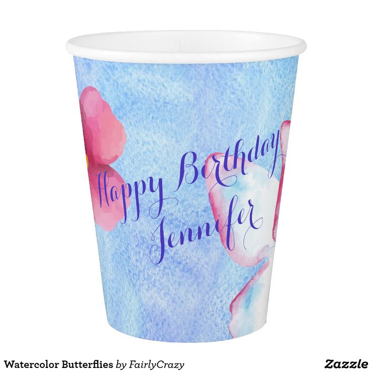 Watercolor Butterflies Birthday Party Paper Cups - personalize the name.