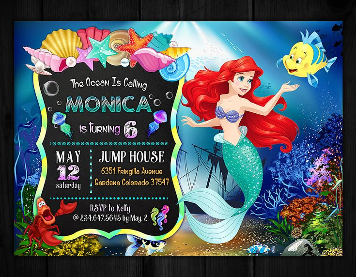The Little Mermaid Invitation, Mermaid Invitation, Disney Ariel Invitation, Princess Ariel Birthday Invitation