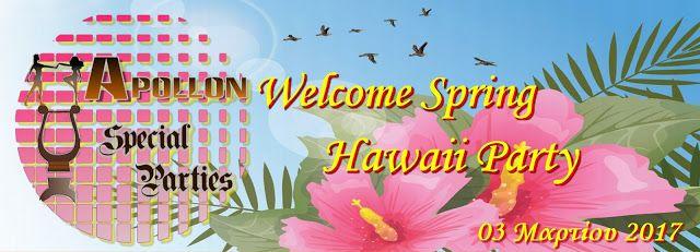 Apollon dance studio: Χορός, διασκέδαση άνευ ορίων και… Welcome Spring H...