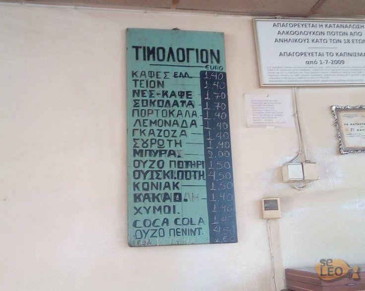 Image1kafantari kafeneio thessaloniki