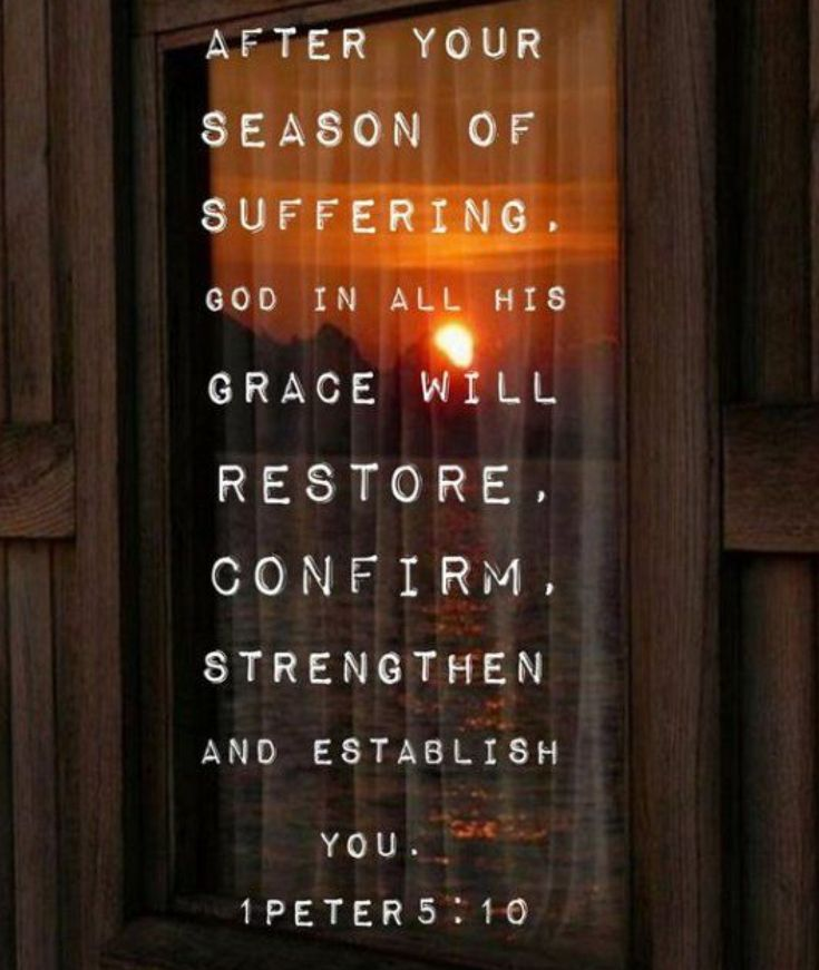 The God of all grace is ever near us.  Praise His holy name.