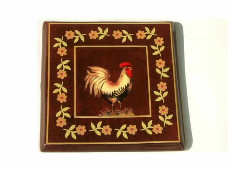 French Country Rooster Ceramic Trivet Add A Classy Touch To Your Rooster  Themed Kitchen With This
