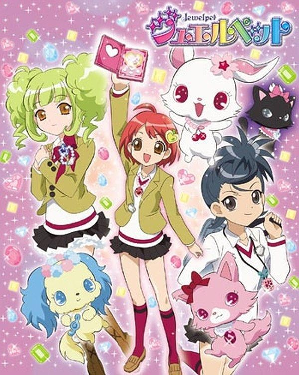 Jewelpet (TV Series 20092010) Anime, Anime chibi, Anime