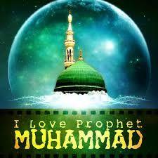 I love Prophet Muhammad SAW