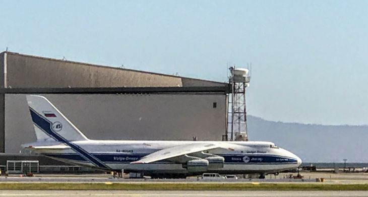 #Russian #mystery jet at SFO #airport...