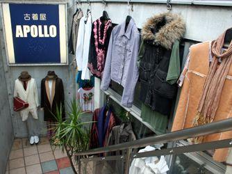 古着屋 APOLLO 渋谷