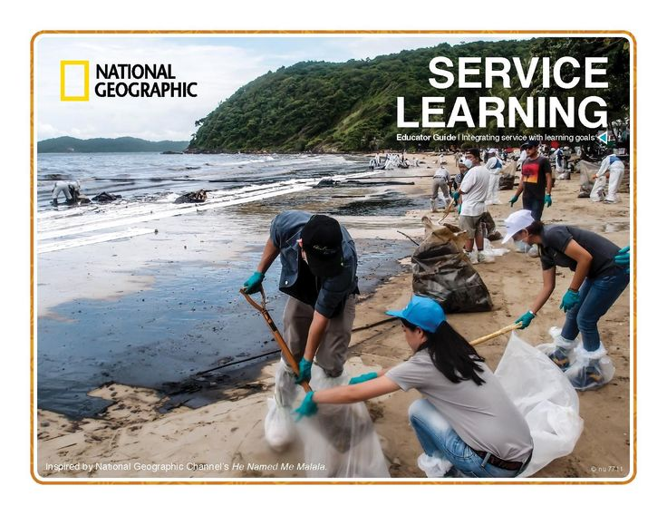 Service learning combines learning goals with actions that benefit individuals or communities. This Toolkit supports planning and implementation of service learning opportunities for students, communities, and families.