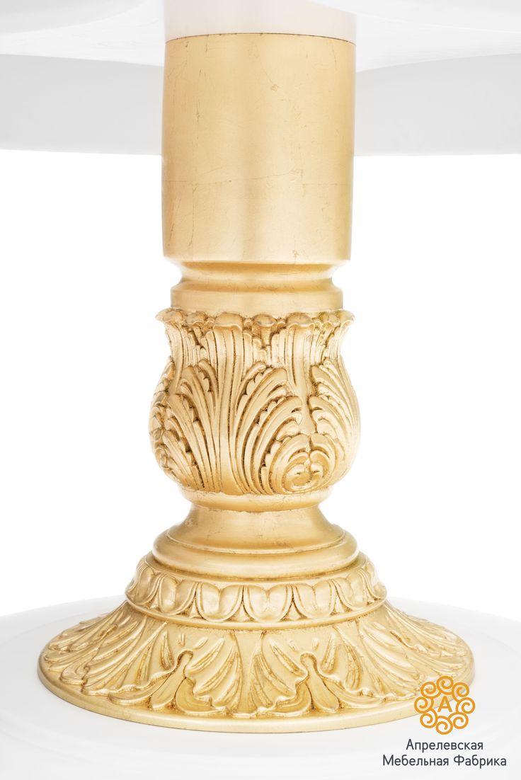 Элитная мебель: Столы из коллекции Барокко. Материал: массив, фанера, МДФ, шпон, поталь, золото. Размер: H:780; D:1200/1410/1630 мм. Возможные размеры стола на одной ноге: Высота 780 мм, диаметры 1200,1410,1630 мм.  Мебель на заказ, мебельная фабрика, апрелевская мебельная фабрика, элитная мебель, интерьер мебель, дизайн мебель, столы из дерева, апрели, авторская мебель, стол, столы оригинальные, столы гостинные, столы дизайнерские, столы и стулья, стол Барокко, стол арт деко, овальный стол